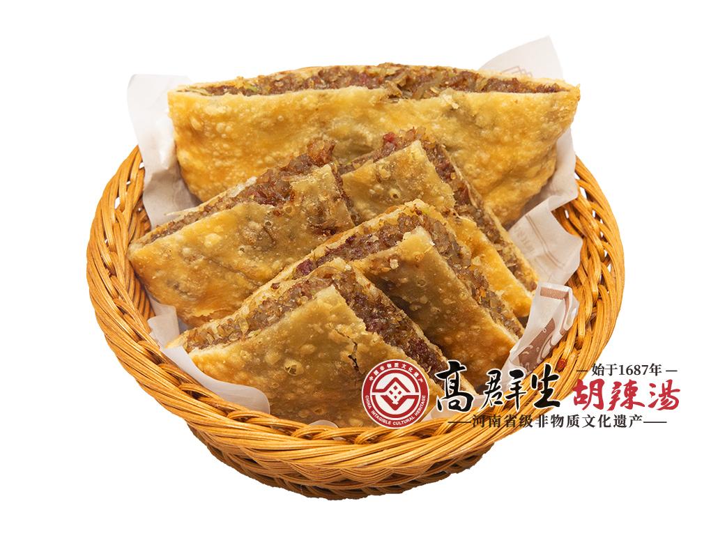 高群生传统牛肉盒——河南肉盒